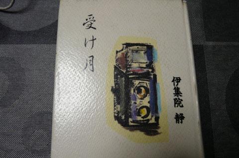 P1130391