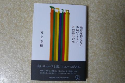 P1210958_480x321